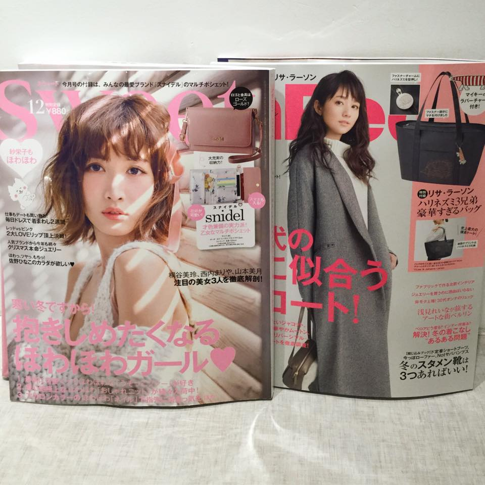 Hakubundo New December magazines