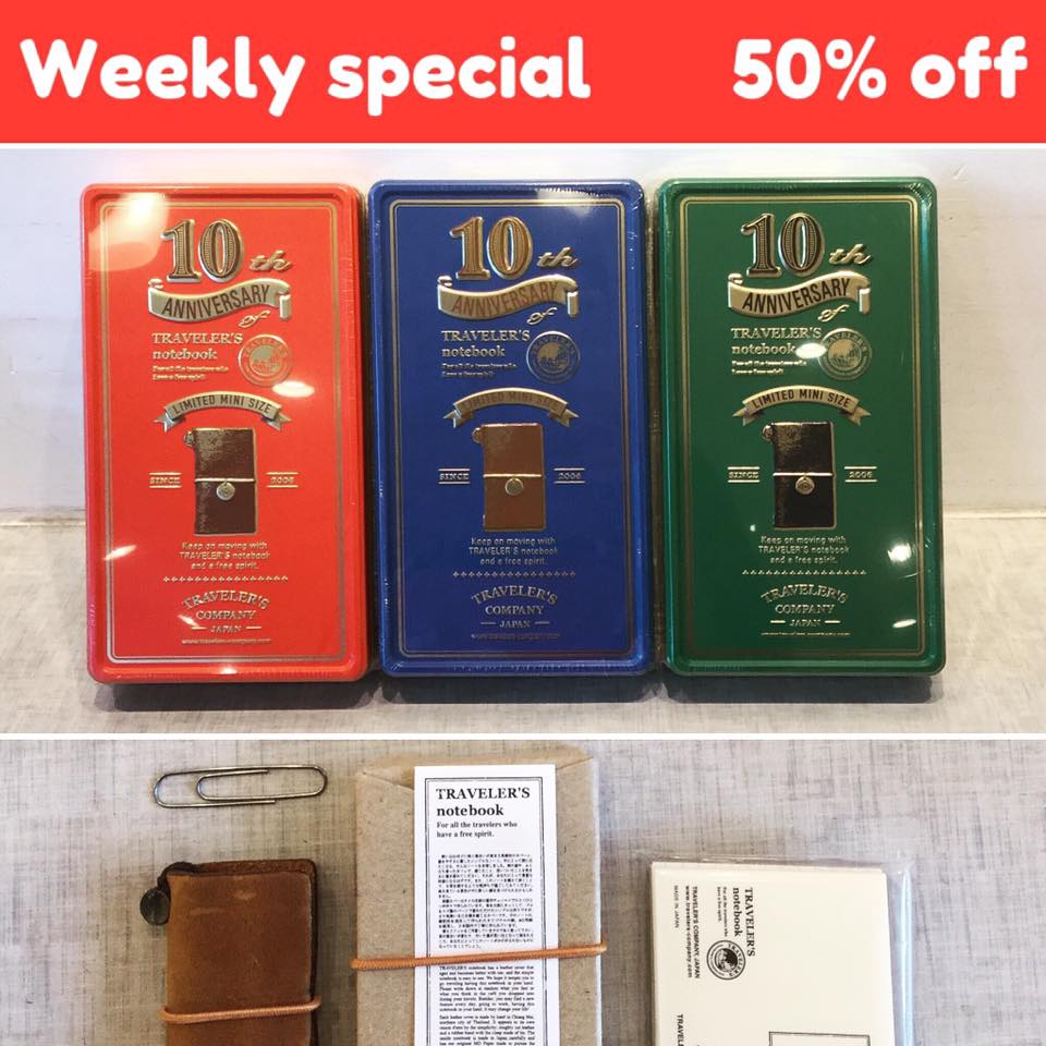 Weekly Special 50%OFF! Traveler's Notebook