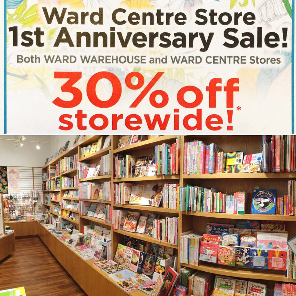 Ward Center Store 1st Anniversary Sale
