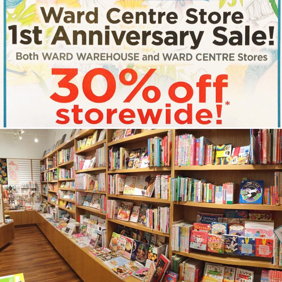 Ward Center Store 1st Anniversary Sale
