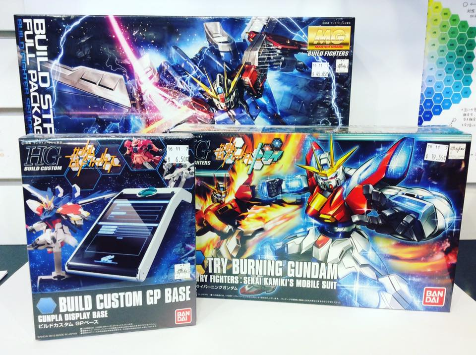 "Gundam models or ""Gunpla"""