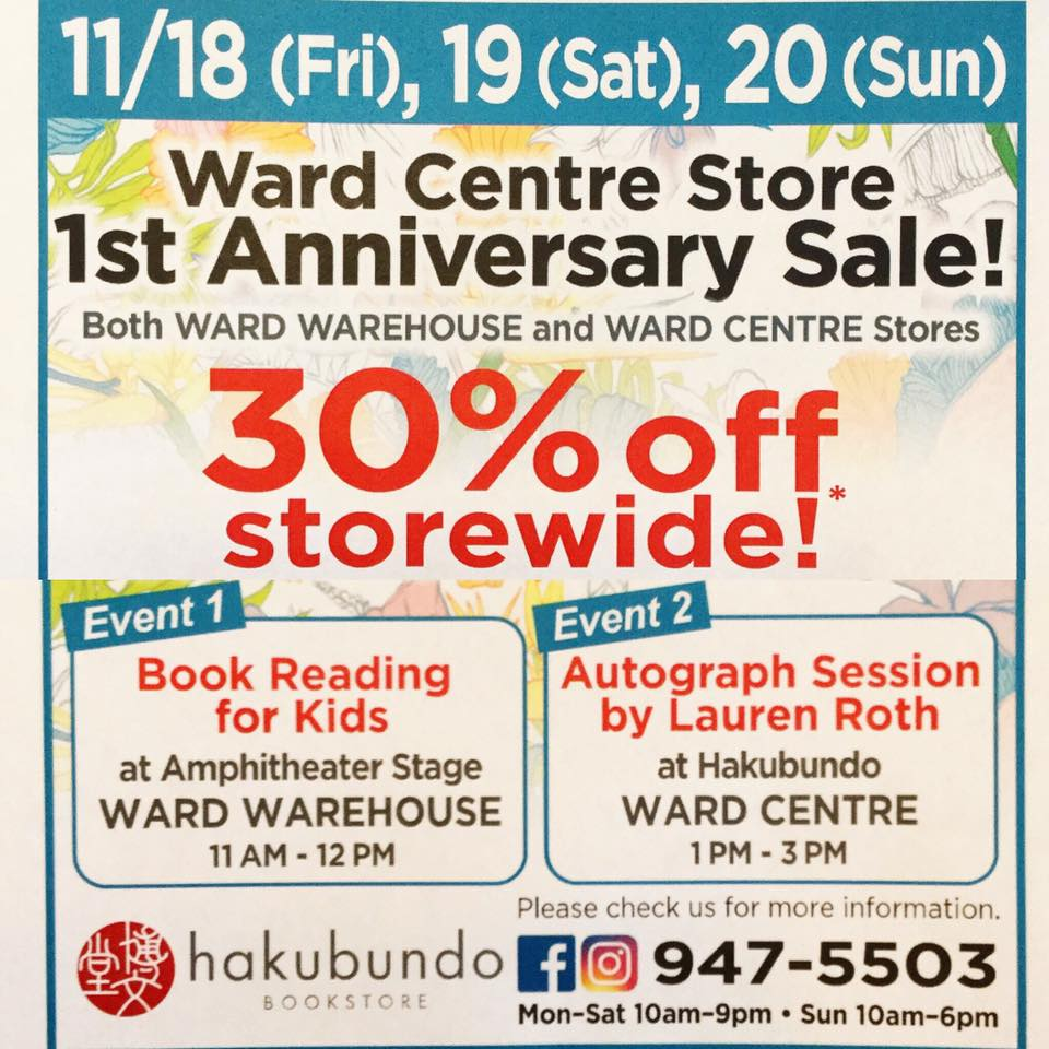 Ward Center Store 1st Anniversary Sale!