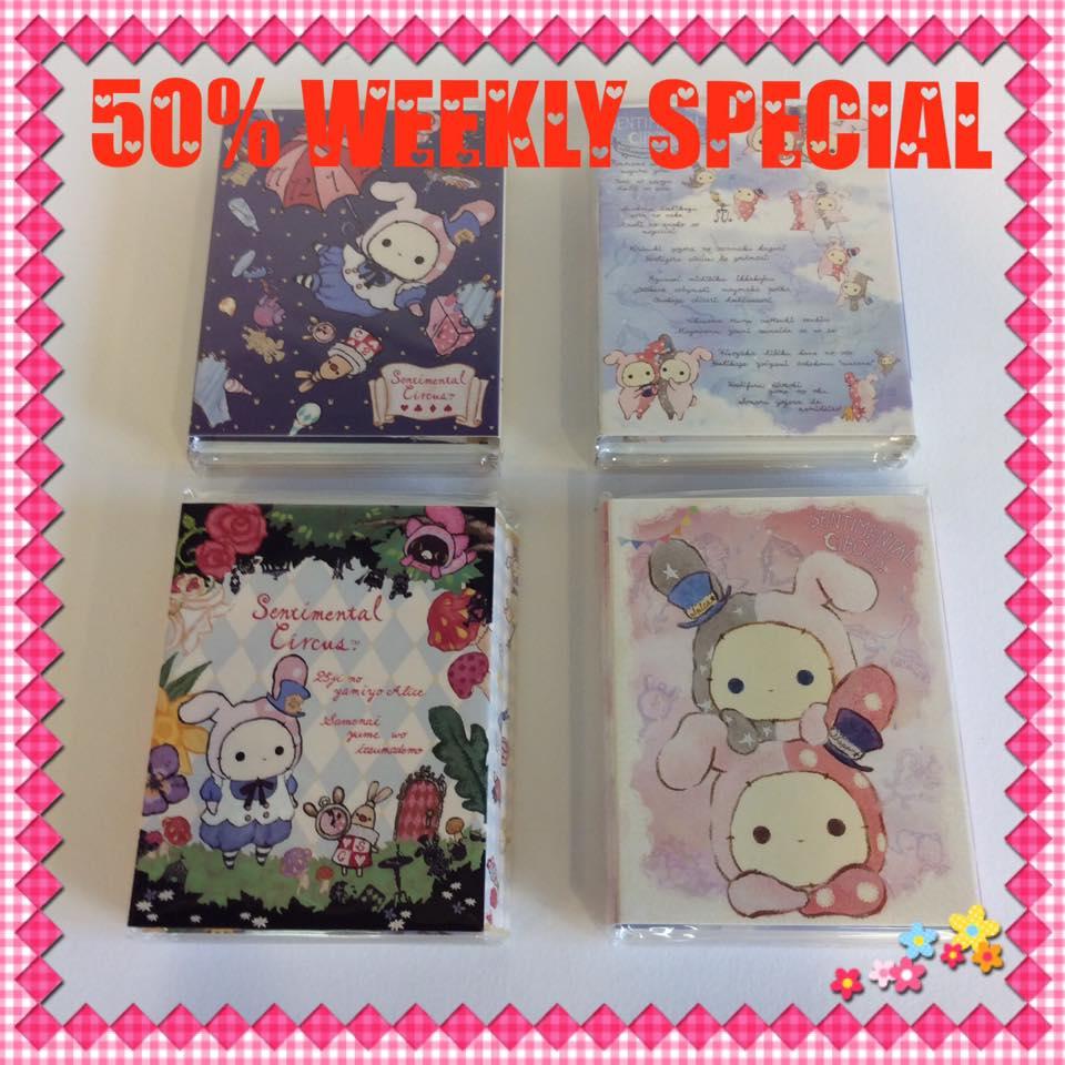 SAN-X Sentimental circus memo books