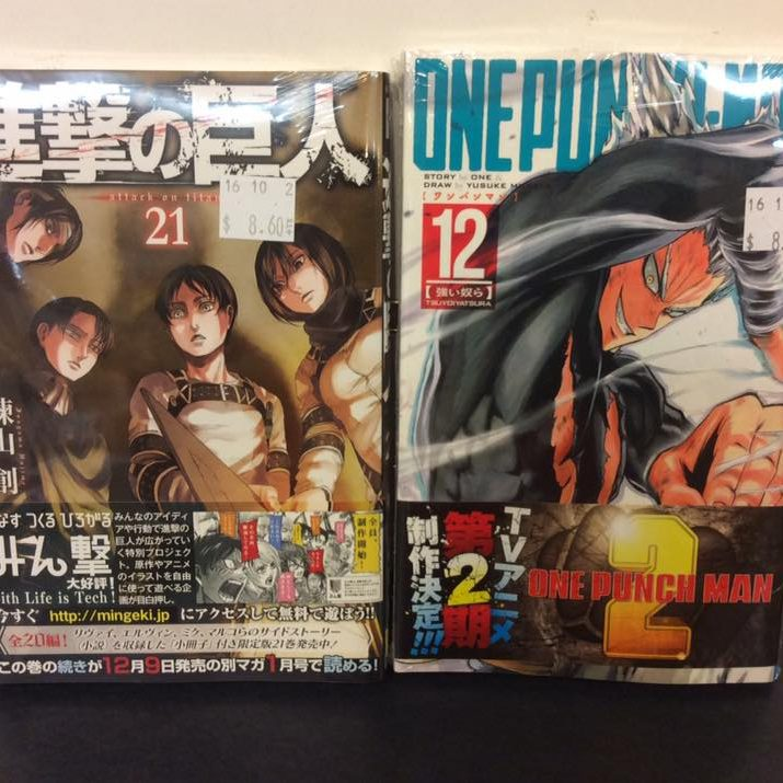 Attack on Titan vol.21 and One Punch Man vol.12