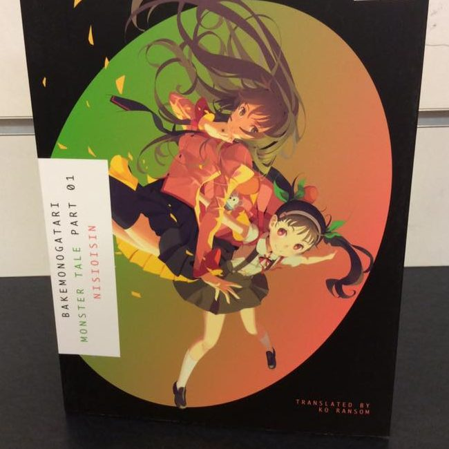 Bakenonogatari Part 1 Light Novel