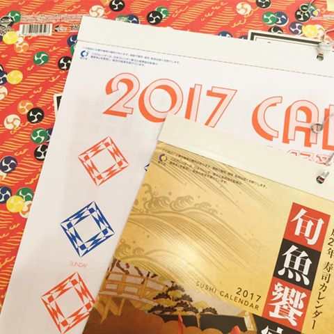 All 2017 calendars are on clearance sale!!