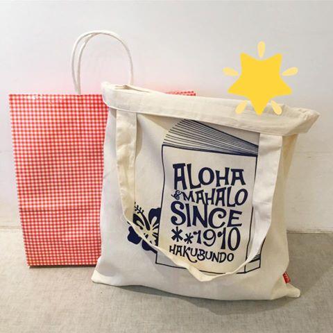 Fukubukuro time!!$30 bags & $60 bags