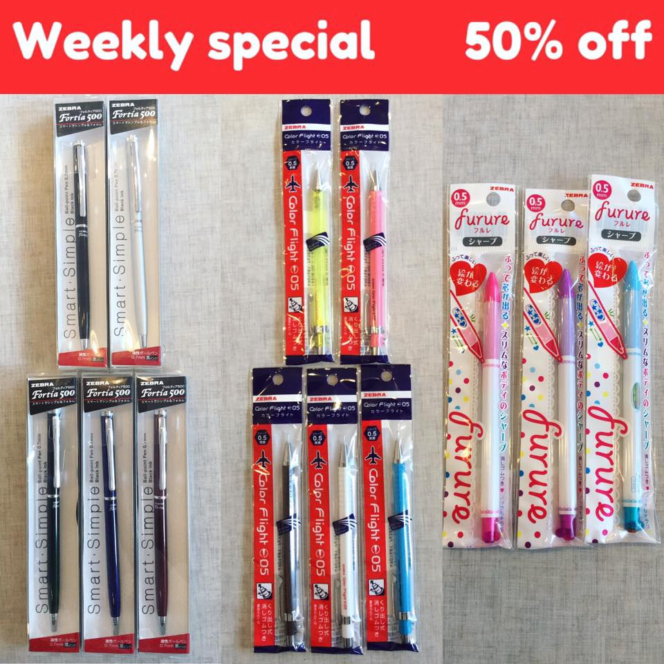 Zebra pens and pencils are weekly half-off price!!